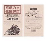 千筋京水菜